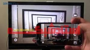 نمایش صفحه موبایل در کامپیوتر